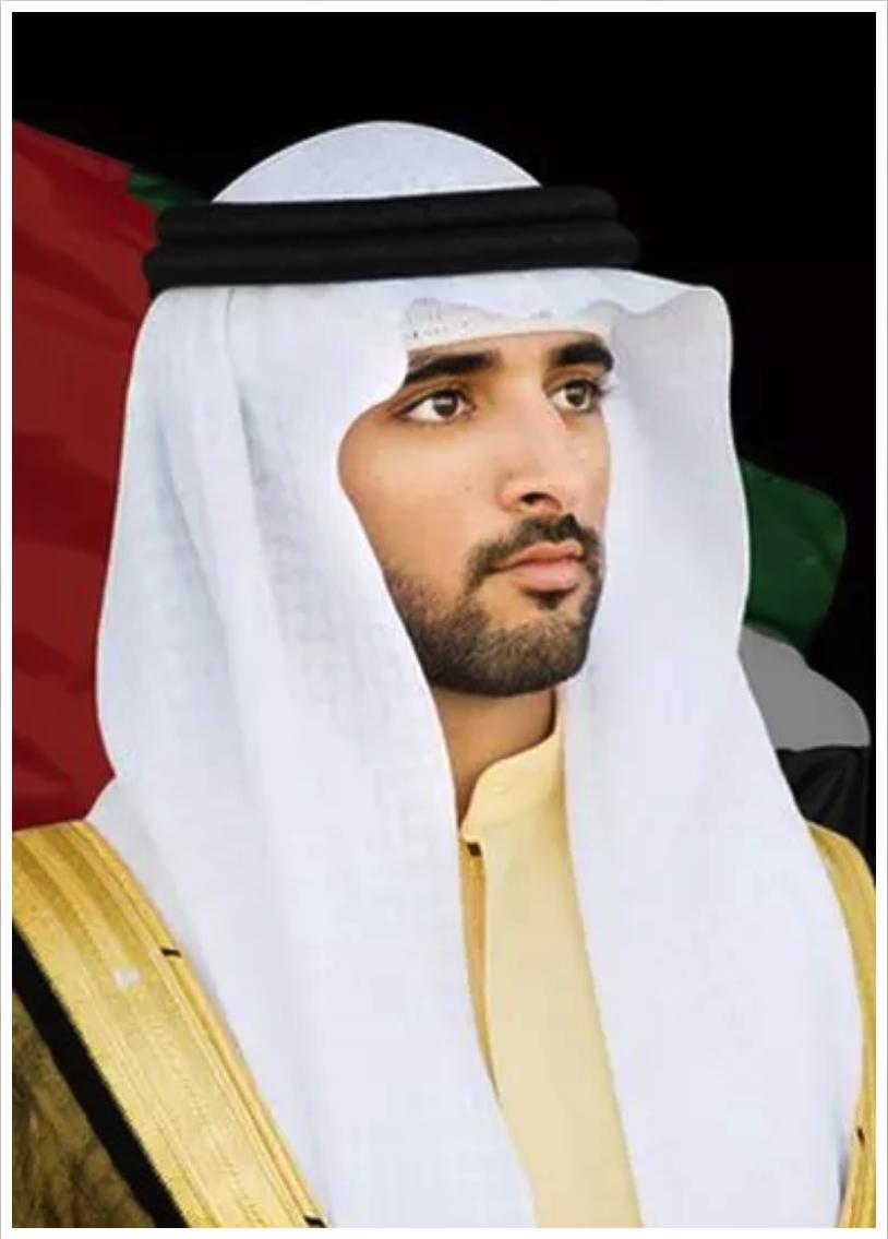Home His Highness Sheikh Hamdan Bin Ahmad Al Maktoum Investment
